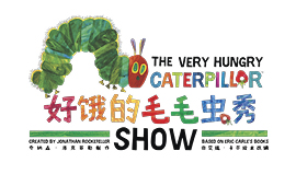 our-show banners7